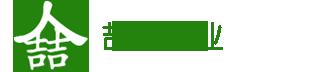 万博备用网址多少_万博体育登录app_万博体育manbetx官网网页版